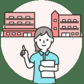 住宅型と介護付の違い